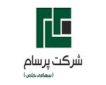 شرکت پرسام- فیجیتل