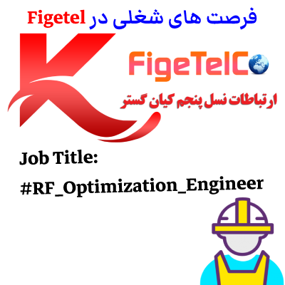 Job Title: #RF_Optimization_Engineer